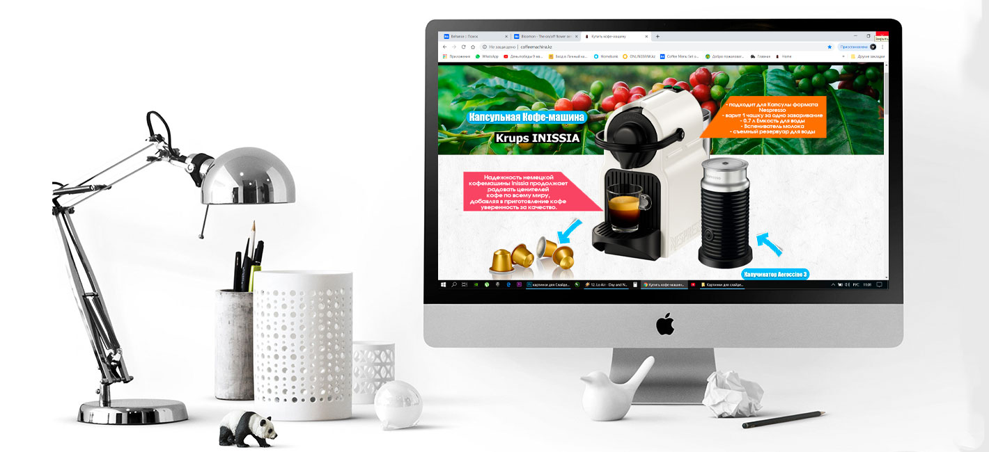 Создание сайтов для компаний